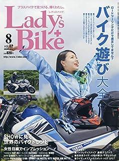 Lady's Bike(レディスバイク) 2019年8月号 [雑誌]