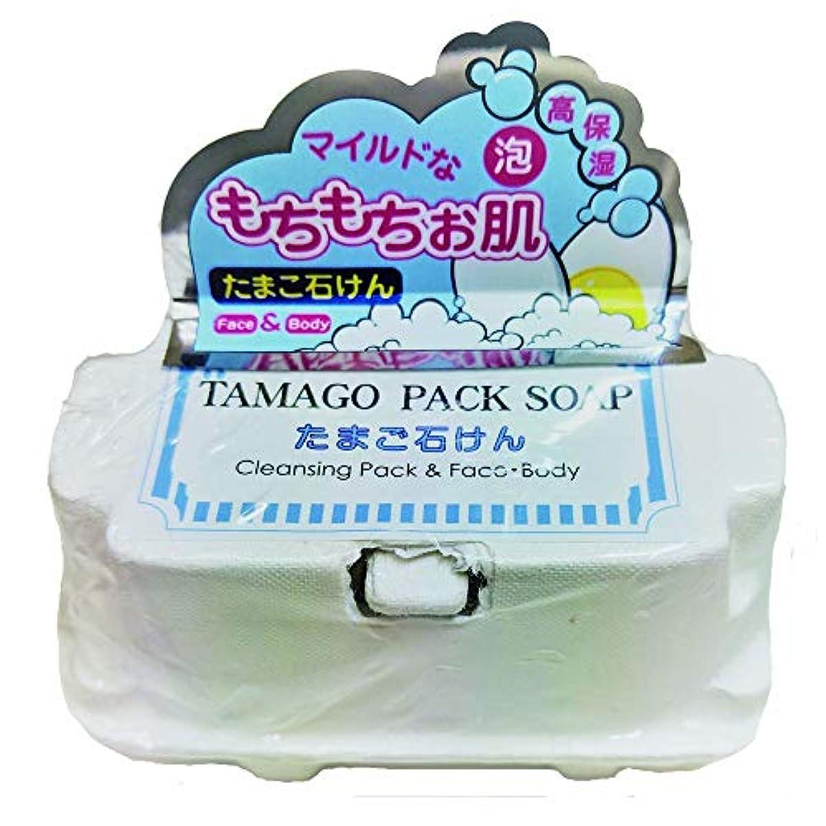 ラダ開業医偽ドクターアト たまご石けん Dr.Ato TAMAGO PACK SOAP 50g×2