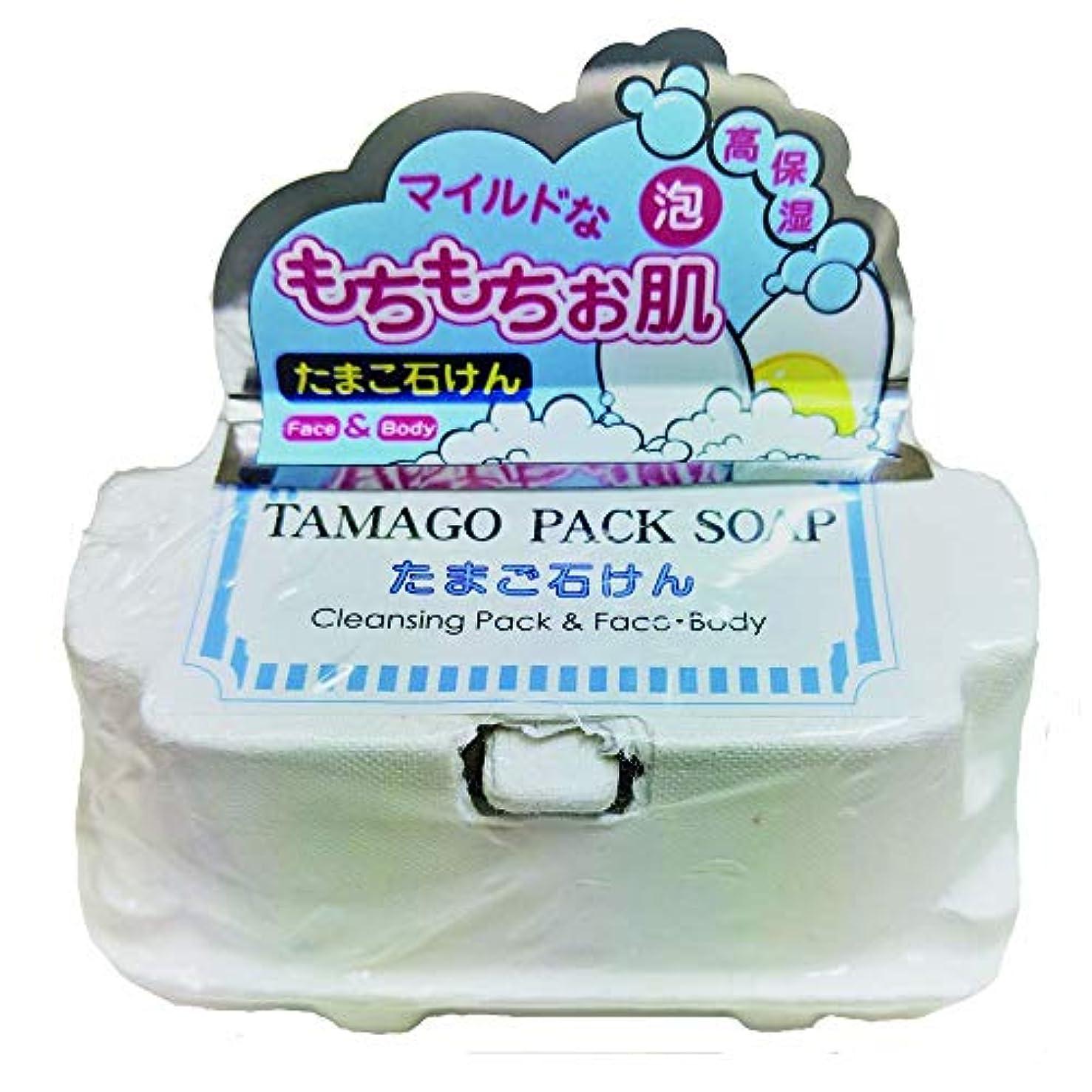 ソフトウェアぼんやりしたアクセスドクターアト たまご石けん Dr.Ato TAMAGO PACK SOAP 50g×2