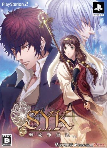 S.Y.K ~新説西遊記~(限定版:「ドラマCD」、「設定原画集」同梱) / アイディアファクトリー