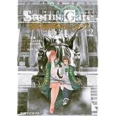 STEINS;GATE 閉時曲線のエピグラフ(2) (ファミ通クリアコミックス)