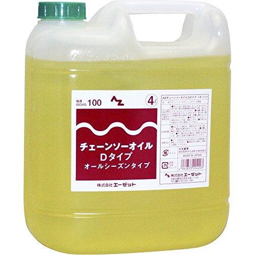 AZ(エーゼット) チェーンソーオイル Dタイプ [薄型] 4L (チェンソーオイル・チエンソーオイル) TS204
