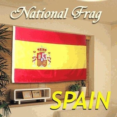 国旗 SPAIN スペイン 大サイズ(150×90cm)