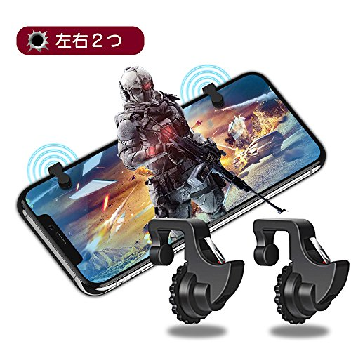 PUBG Mobile 荒野行動コントローラー 射撃ボタン ...