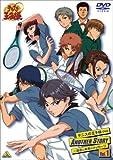 テニスの王子様 OVA ANOTHER STORY~過去と未来のメッセージ Vol.1[DVD]
