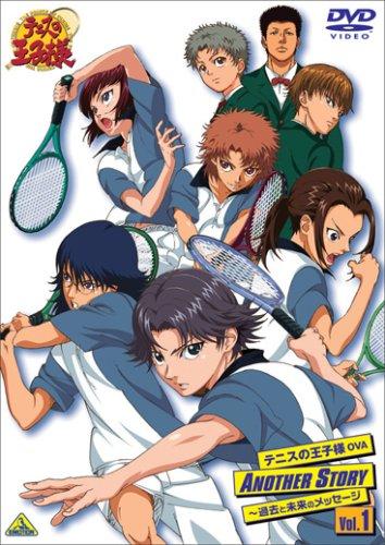 テニスの王子様 OVA ANOTHER STORY ~過去と未来のメッセージ Vol.1 [DVD] / バンダイビジュアル