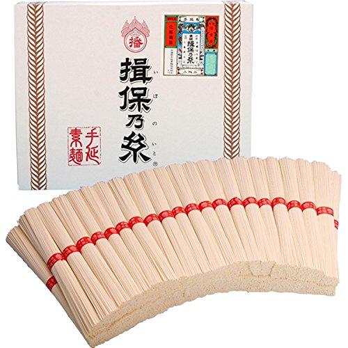 手延素麺 揖保乃糸 上級品 赤帯  2kg 50g×40束 化粧箱入
