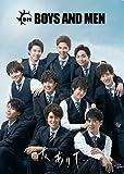 友ありて・・(初回限定盤クリアファイル・ジャケット BOYS AND MEN盤)