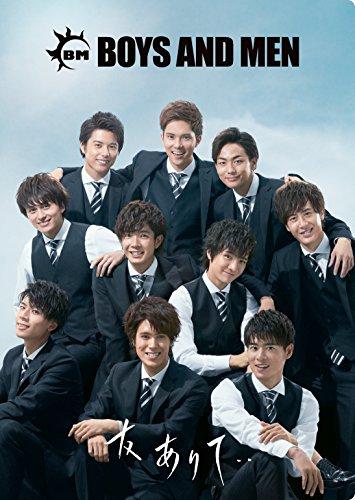 吉原雅斗(BOYS AND MEN)を徹底分析!俳優への夢を叶え続けるよしぴの経歴&性格を紐解くの画像