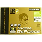 玄人志向 ビデオカード/nVIDIA/GeForce9600GSO PCI-Ex16 384MB GF9600GSO-E384HD