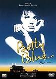 ベティ・ブルー インテグラル リニューアル完全版 [DVD] 画像