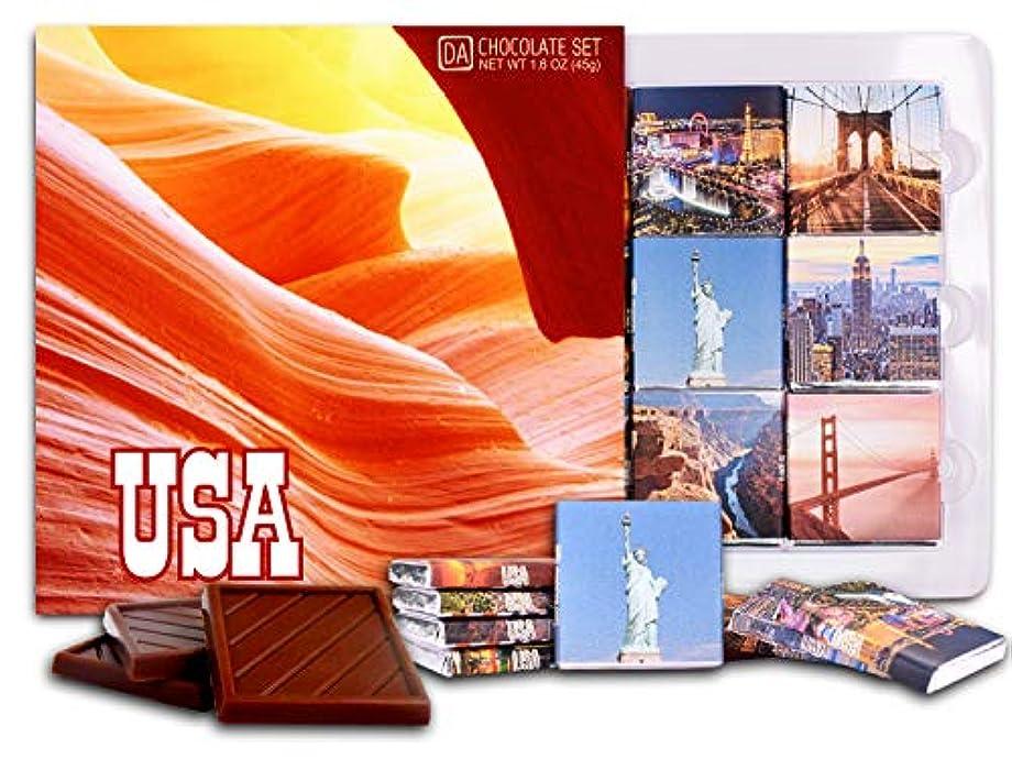 ハイライト望む鑑定DA CHOCOLATE キャンディ スーベニア  米国  USA チョコレートセット 5×5一箱 (Grand Canyon)