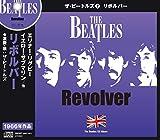 ザ・ビートルズ7  リボルバー (<CD>)