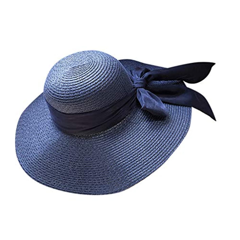 湿原移住する共役帽子 レディース UVカット 麦わら帽子 可愛い 小顔効果抜群 日よけ 折りたたみ つば広 帽子 サイズ調整 テープ ハット レディース 帽子 日よけ帽子 防晒帽 ビーチ 旅行用 日よけ 日射し 海 夏季 ROSE ROMAN