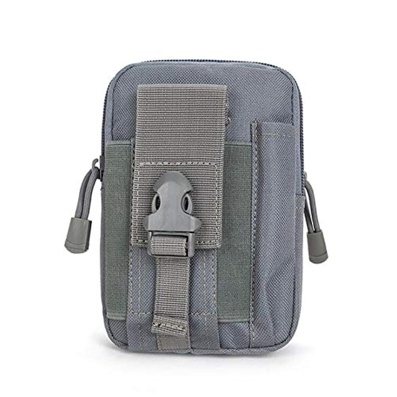 ネストクアッガ放棄されたDishyKooker 電話ポケット防水バッグ タクティカルモールポーチベルト ウエストパック