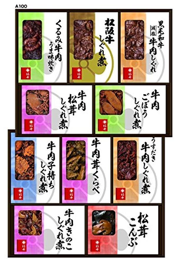 合唱団送った祝う柿安本店 料亭しぐれ煮 ギフトセットA100 002620