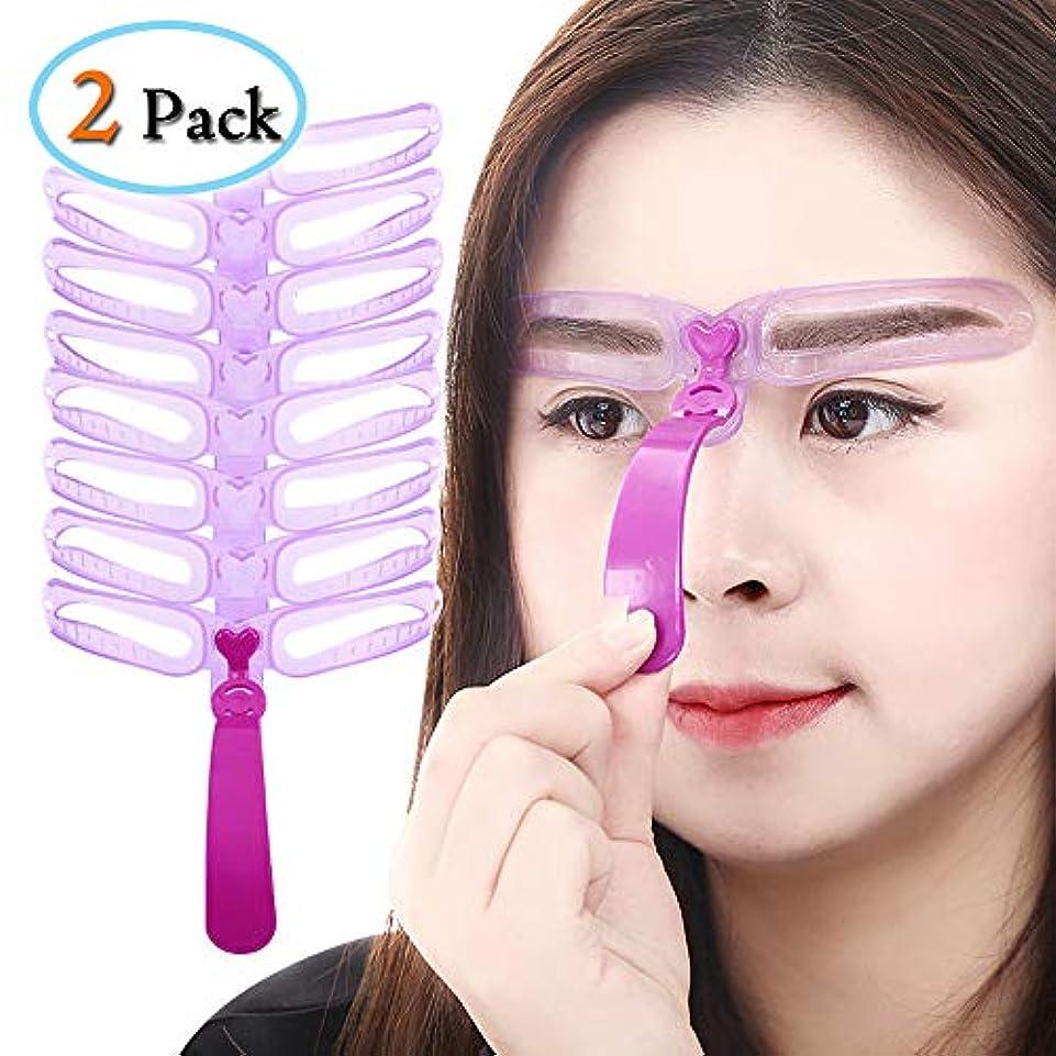 軽食眉をひそめる軽食YuJiny 8種類 眉毛テンプレート 8パターン 眉毛を気分で使い分け 眉用ステンシル 美容ツール 男女兼用 2点セット