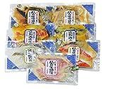 美味海鮮・漬魚セット 7種14切 おいしい漬け魚のセット 【ご贈答・ご自宅用・お誕生日プレゼントにも!配送指定OK!】