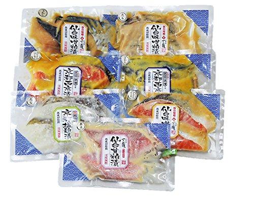 美味海鮮・漬魚セット 7種14切 おいしい漬け魚のセット 【御歳暮ギフト・ご贈答・ご自宅用・お誕生日プレゼントにも!配送指定OK!】 -