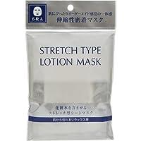コーセー 雪肌精 シュープレム ローションマスク (ストレッチシートタイプ) 6枚入り
