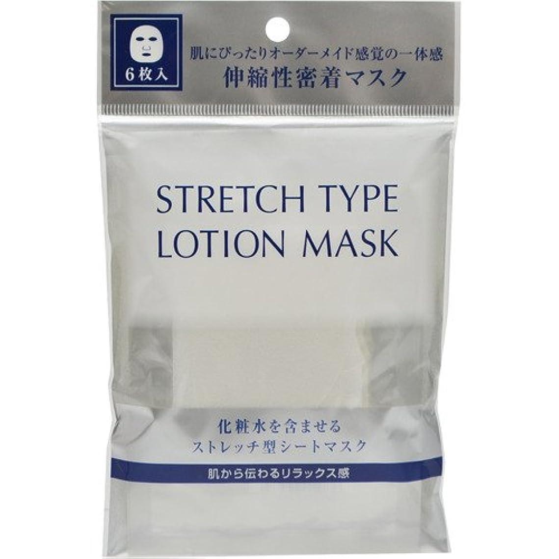 平衡リングバック固体コーセー 雪肌精 シュープレム ローションマスク (ストレッチシートタイプ) 6枚入り