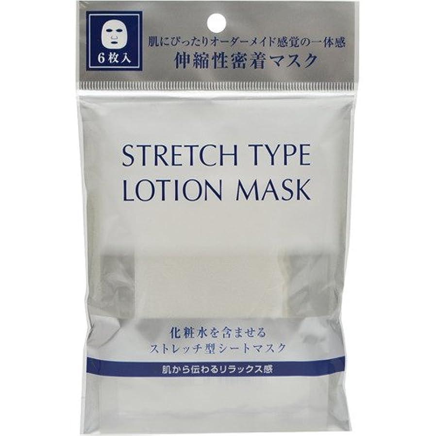 振り子割り当てる識字コーセー 雪肌精 シュープレム ローションマスク (ストレッチシートタイプ) 6枚入り