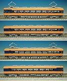グリーンマックス Nゲージ 30186 近鉄12200系 (スナックカー・更新車)基本4両編成セット (動力付き) 塗装済み完成品