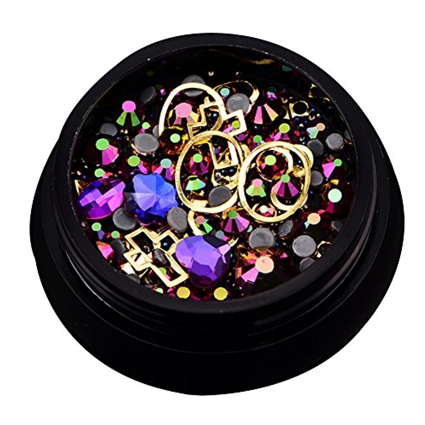 辛いインキュバス燃やすネイル宝石ダイヤモンドネイルアートの装飾輝くクリスタルビーズネイルネイルジュエリー結晶ダイヤモンドの宝石の魅力ステッカー(青紫色)