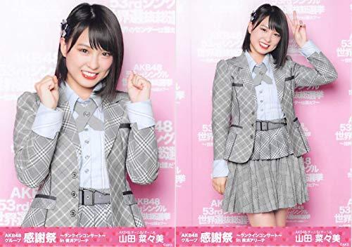 【山田菜々美】 公式生写真 AKB48グループ感謝祭2018...