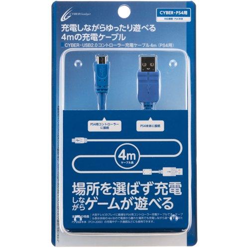 CYBER ・ USB2.0コントローラー充電ケーブル 4m ( PS4 用) ブルー 【PSVita ( PCH-2000 ) 対応】
