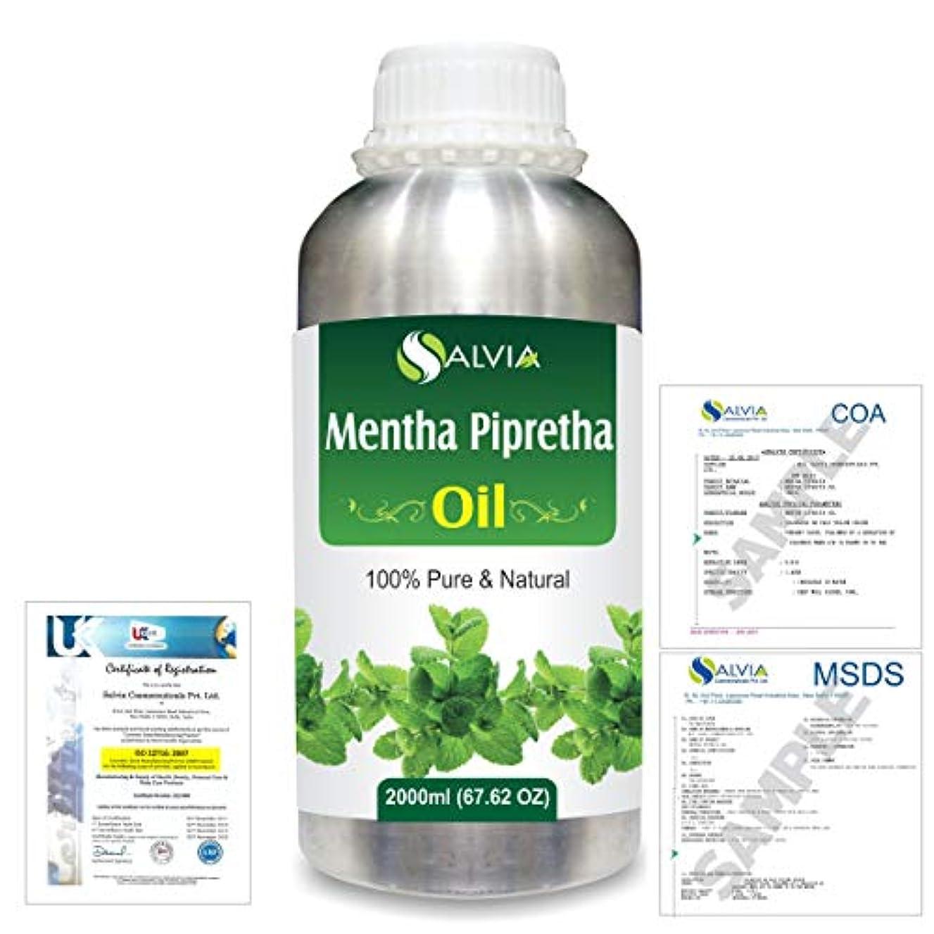 寝具立場足Mentha Pipreta 100% Natural Pure Essential Oil 2000ml/67 fl.oz.