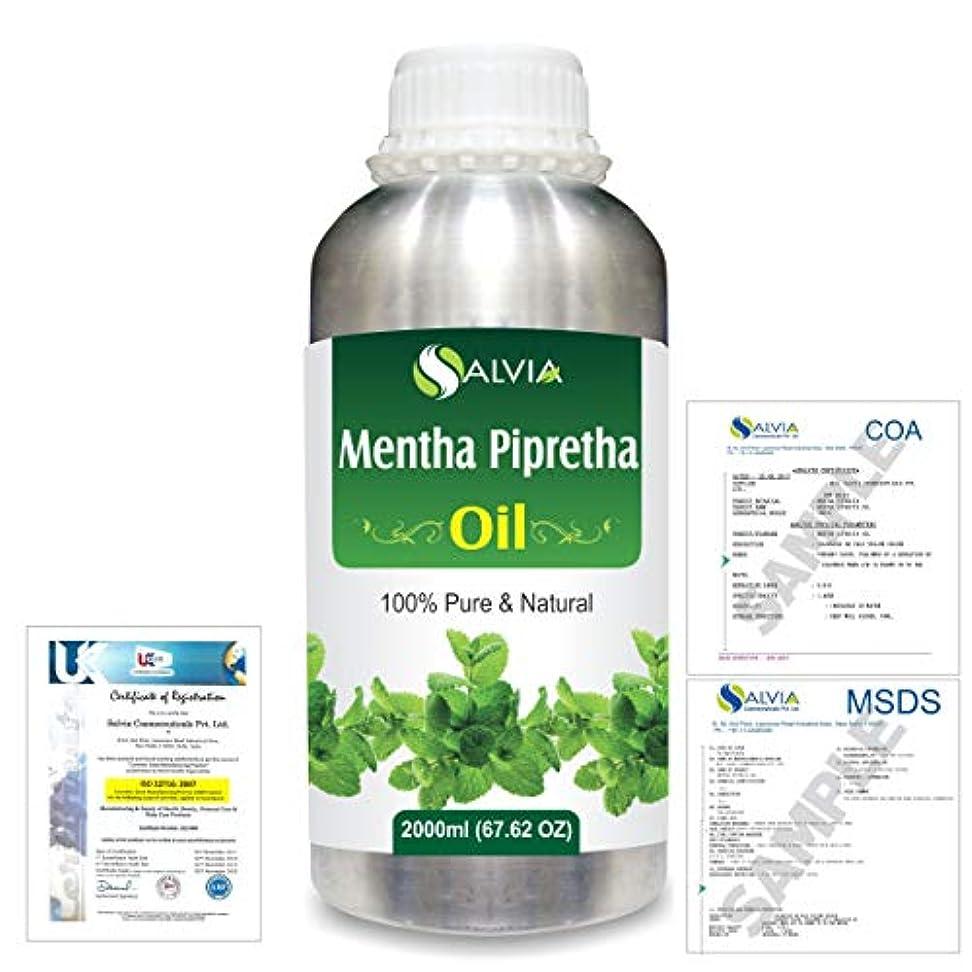 加速度マスタード丘Mentha Pipreta 100% Natural Pure Essential Oil 2000ml/67 fl.oz.