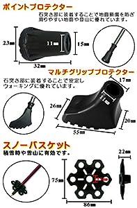 ラバーキャップ 2個セット トレッキングポール予備部品 ポイントプロテクター マルチグリッププロテクター バスケット スノーバスケット 石突きプロテクター トレッキングステッキ トレッキングストック ノルディック ウォーキングポール 登山用杖