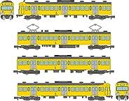 鉄道コレクション 鉄コレ 西武鉄道701系 1763編成 4両セット ジオラマ用品 (メーカー初回受注限定生産) 317241