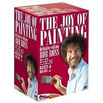 ボブ・ロス ザ・ジョイ・オブ・ペインティング決定版 DVD-BOX2
