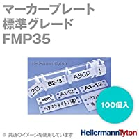 ヘラマンタイトン FMP35 マーカープレート (100個入) (66ナイロン製) (標準グレード) (乳白色) SN