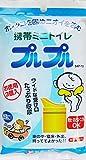 Kenyuuその他 プルプル 新プルプル 携帯ミニトイレ 3枚入の画像