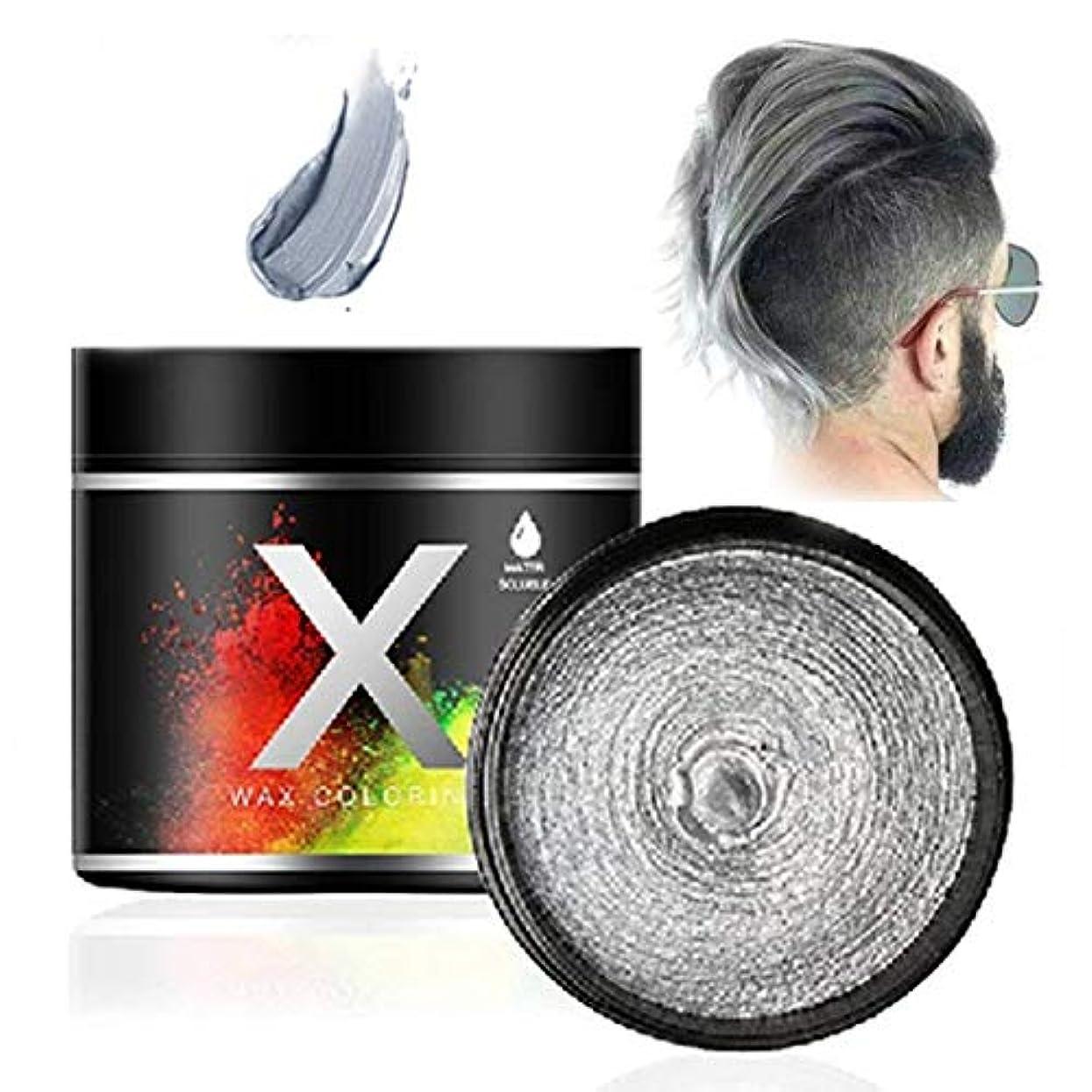 エイズ物思いにふける無限ヘアカラーワックス、一時的なモデリングナチュラルカラーヘアダイワックス、一時的なヘアスタイルクリーム、パーティー、コスプレ、パーティー、仮装、ナイトクラブ、ハロウィンのためのスタイルワックス (シルバーグレー)