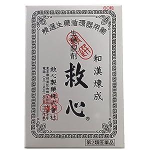 【第2類医薬品】救心 60粒の関連商品2