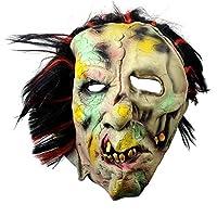 Hyaline&Dora ホラーマスク コスプレマスク ハロウィン 仮装 変装グッズ マスクパーティー (黄緑色顔マスク)