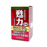 【第2類医薬品】パワーファイト錠 180錠