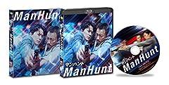 マンハント[初回生産限定:アウタースリーブ付] [Blu-ray]