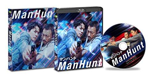 マンハント[初回生産限定:アウタースリーブ付] [Blu-ray] - チャン・ハンユー