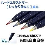 トンボ鉛筆 水性サインペン 筆之助 しっかり仕立て 10色セット WS-BH10C 画像