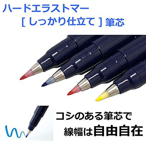 Tombow Fudenosuke 10 Colors Brush Pen Hard Tip Water Based Pigment Ink WS-BH10C