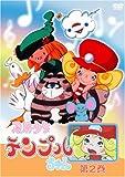 風船少女 テンプルちゃん 2 [DVD]