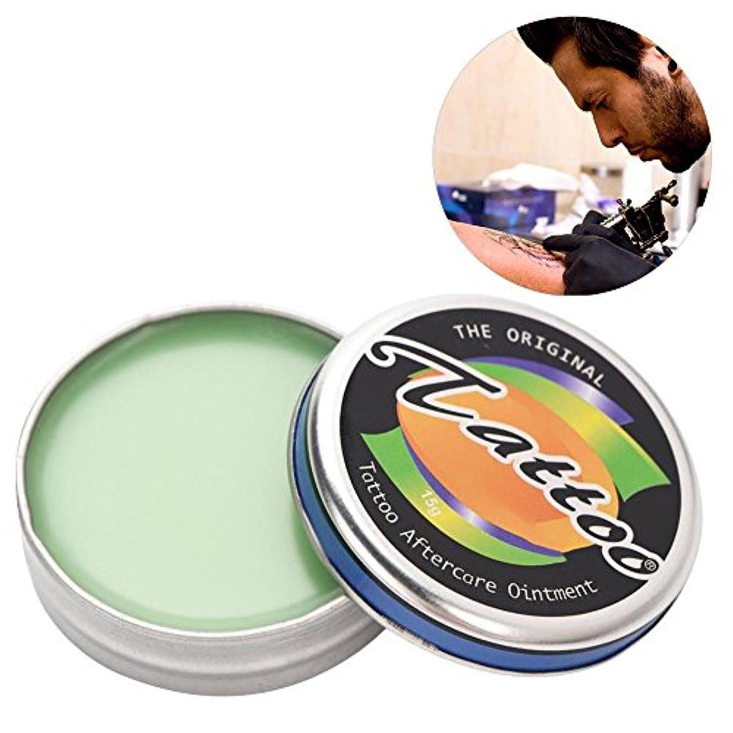 空白未使用余分なタトゥーアフターケアヒーリングクリーム、モイスチャライジングスキンケアタトゥー修復アフターケア軟膏(1)