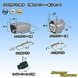 住友電装 090型 TS 防水 5極 カプラー・端子セット