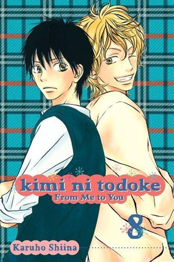 蘇生するギャロップKimi ni Todoke: From Me to You, Vol. 8 (English Edition)