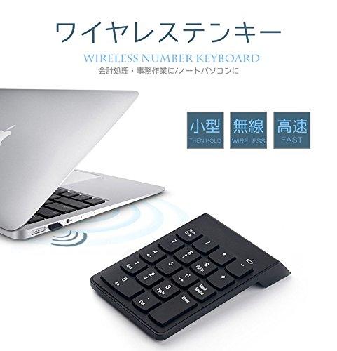 【Lifepower】 専用 レシーバー つき 防滴 防水 ...